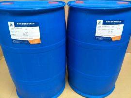 MBM杀菌剂MBM-92%杀菌防腐剂