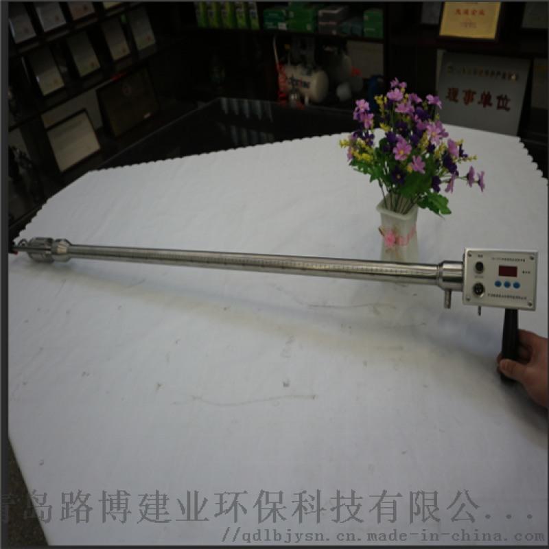 工廠直銷低濃度煙塵多功能取樣管(加熱型)