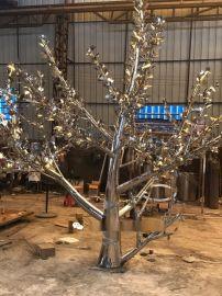庭院室内金属落地装饰不锈钢植物枫树雕塑漂亮极了