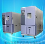 可程控高低温试验箱 双温区试验箱
