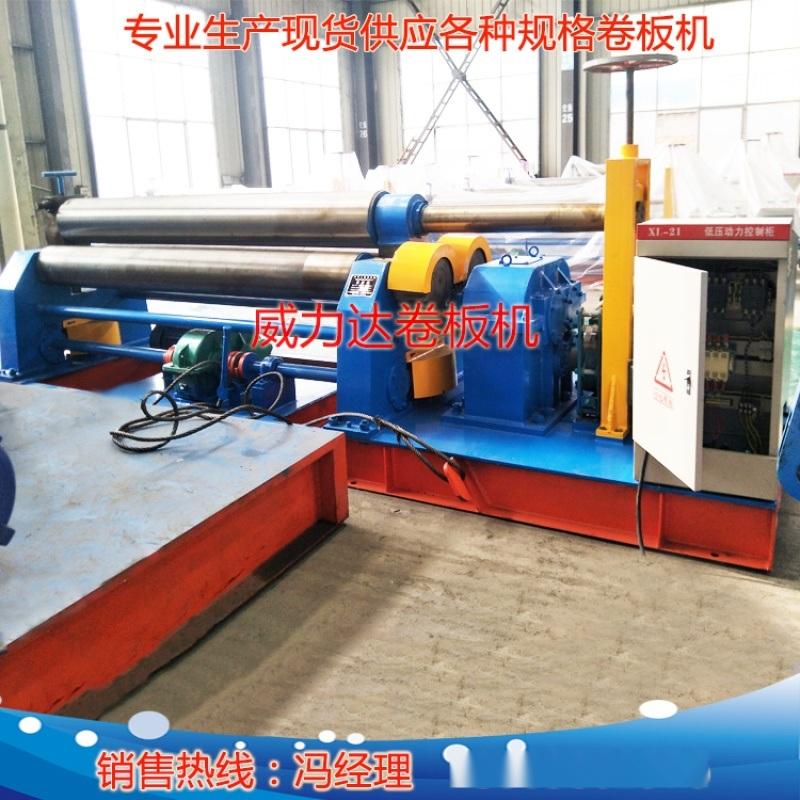 工厂销售4mm-50mm机械传动卷板机