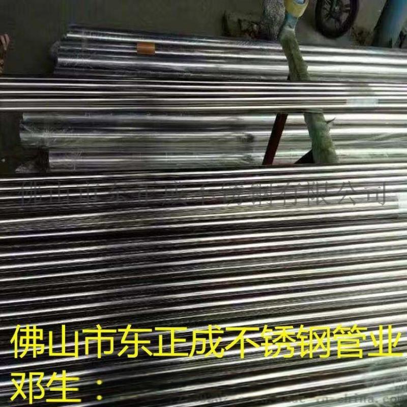 201不鏽鋼焊管,不鏽鋼焊管廠家
