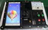 定制手机电源wifi蓝牙三合一测试治具