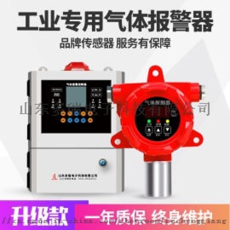 氯气检测仪,氯气报警器,山东多瑞电子