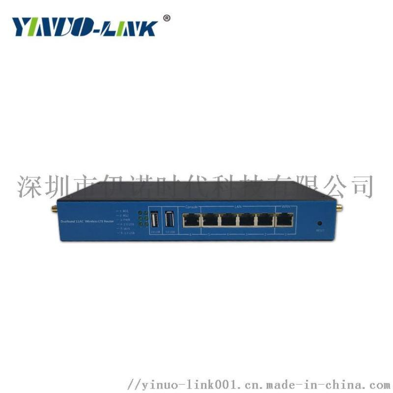 YN-IPQ40**功率双4G无线电竞路由器