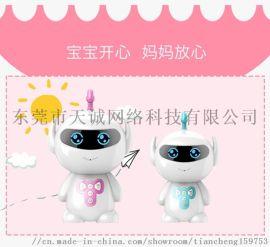 超级胡巴儿童早教机器人对话玩具智力开发教育学习机