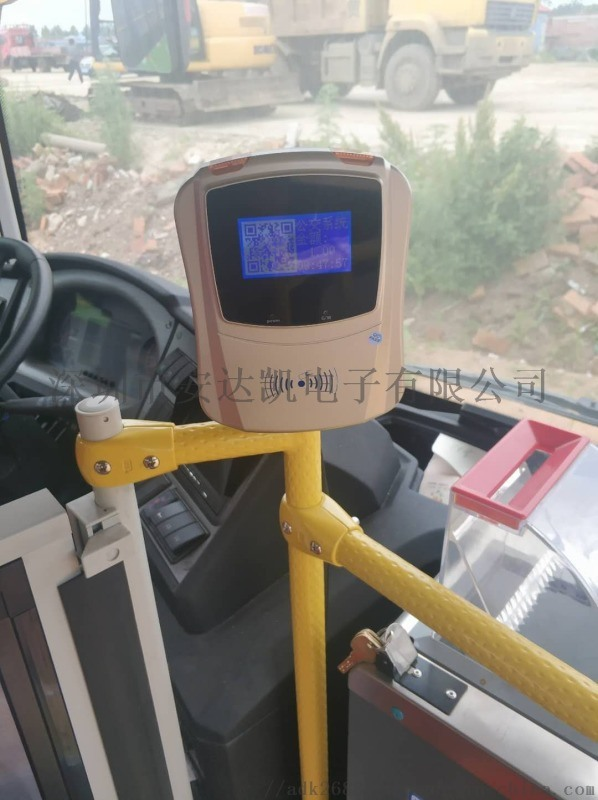 大巴公交收费机 无线大巴公交收费机