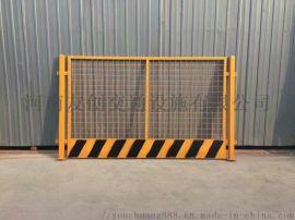 工地铁丝网防护栏 基坑护栏临边 防护网