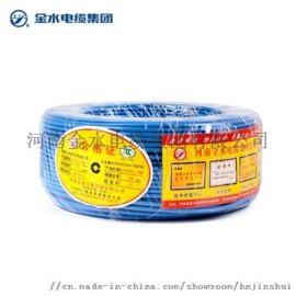 郑州金水电缆厂地址