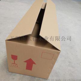 纸盒 厂家定制五层瓦楞纸箱生活用品包装箱