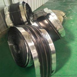 杭州水利工程用钢边止水带厂家直销