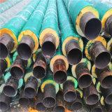 朔州 鑫龙日升 一步法聚氨酯保温管 dn600/630聚氨酯塑料预制管