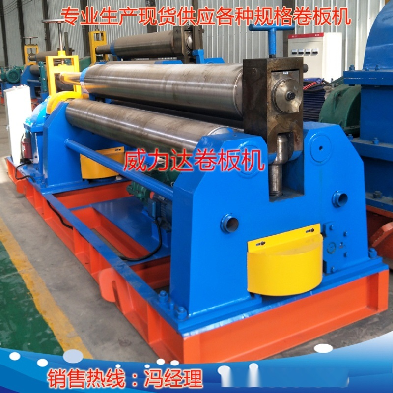 河南卷板机专业生产厂家