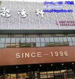金华穿孔铝单板 酒店透光铝单板 镂空雕花铝板