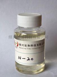 环保型聚氨酯催化剂