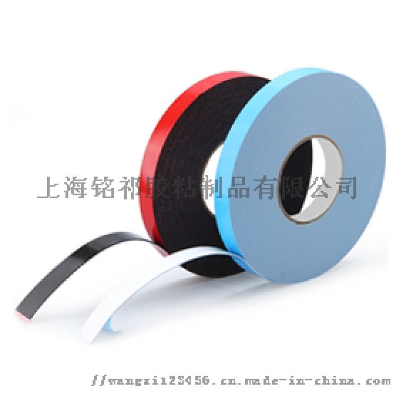 LED藍色雙面膠帶,15021167752