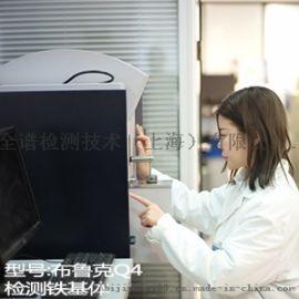 火花光谱仪  布鲁克台式直读光谱仪 超高性价比
