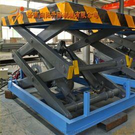 电动升降平台固定式液压装卸台小型家用剪叉举升机