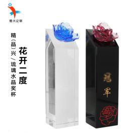 花朵水晶琉璃奖杯 广州城市花水晶琉璃奖杯 刻字订制