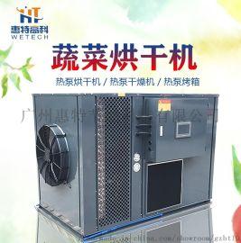 花椒烘干机 农副产品干燥设备 热泵烘干机