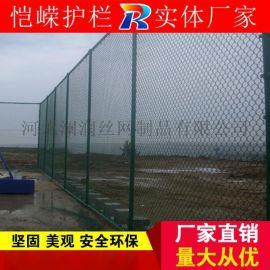 南昌喷塑体育场操场球场勾花网护栏生产厂家