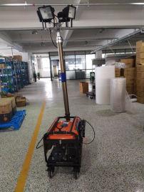 应急移动照明灯-隆业供应厂家直销
