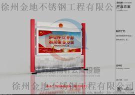 徐州市宣传栏滚动灯箱厂家批发