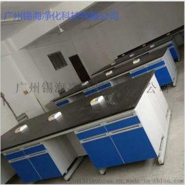东莞实验台,实验桌,实验室家具,实验室台柜,实验室