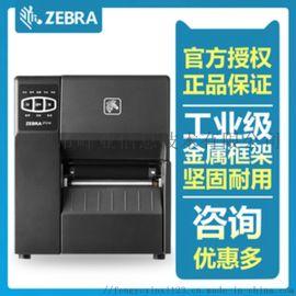 斑马ZT210 300dpi标签打印机