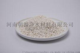 氯化钙食品级 供应化二水氯化钙 片状 食品添加剂
