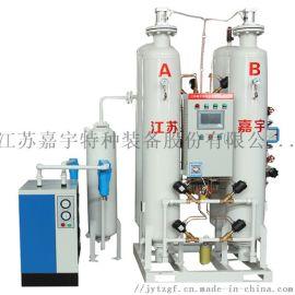 江苏嘉宇ZMS变压吸附制氧机工业制氧设备