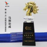 马到功成合金水晶奖杯 月度业绩员工表彰奖牌