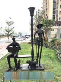 公园艺术气息景观摆件玻璃钢抽象人物雕塑模型定制