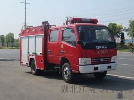东风凯普特水罐消防车,小型消防车