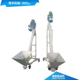 不锈钢蛟龙输送机,面粉高效管式螺旋上料机