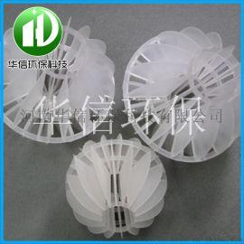 空心球空心球填料塑料环保球组合阶梯环净水填料