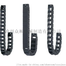厂家直销规格全 质量好 桥式拖链 机床塑料拖链