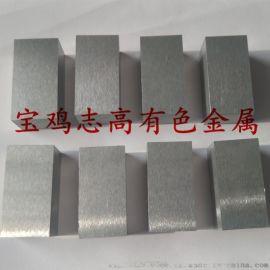 纯钨块 六面磨光钨板 W1钨块