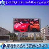 户外p6高清led广告屏  室外全彩电子屏厂家