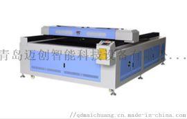 MC1325亚克力广告木板金属混切不锈钢激光切割机
