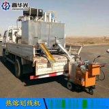 劃線機-陝西咸陽市熱熔斑馬線劃線機