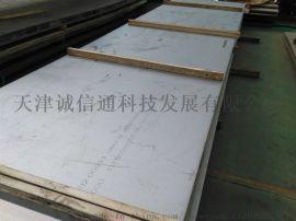 304工业不锈钢板现货规格表天津不锈钢卷板直销