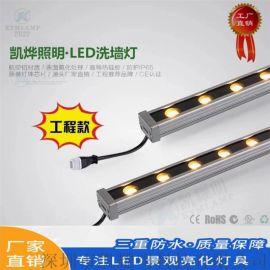 led洗墙灯价格亮灯效果led洗墙灯生产厂家
