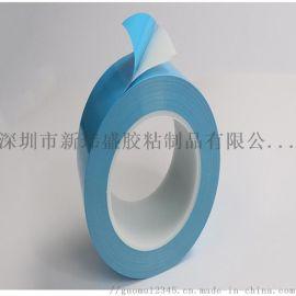 导热胶带-DS36-7050L  LED导热双面胶