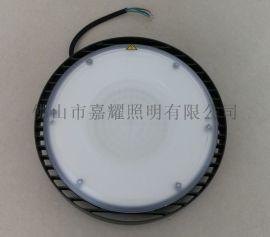 飞利浦高天棚灯BY238P 97W可配反光罩和挂钩