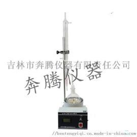 广西石油产品水分测定仪实力厂家出售