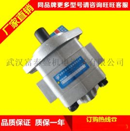 合肥长源液压齿轮泵法兰CBN-310-平右法兰