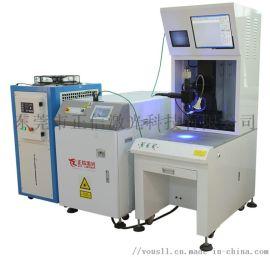 东莞市灭火器外壳自动化激光焊接机