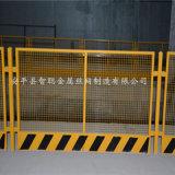 基坑围挡护栏 安全警示基坑护栏 基坑现货