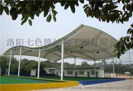 洛阳膜结构车棚 孟津钢结构车棚